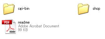 クイックカートファイル解凍