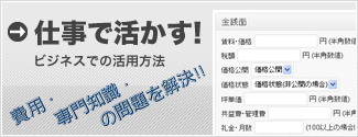 ワードプレス wordpress 活用事例